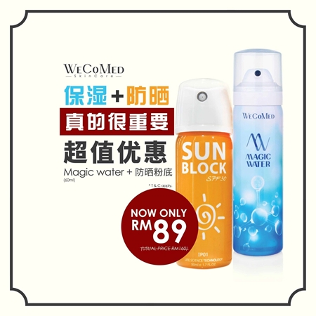 Picture of Magic Water 60ml + IP01 Sunblock