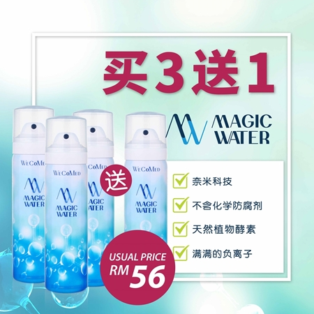 Picture of Promotion:Magic Water S 60ml Buy 3 FREE 1