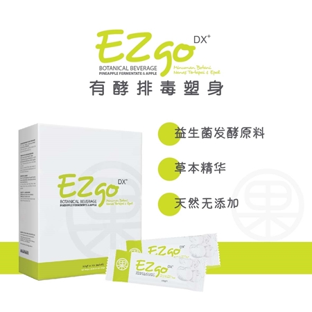 Picture of Ezgo Botanical Beverage 有效排毒瘦身