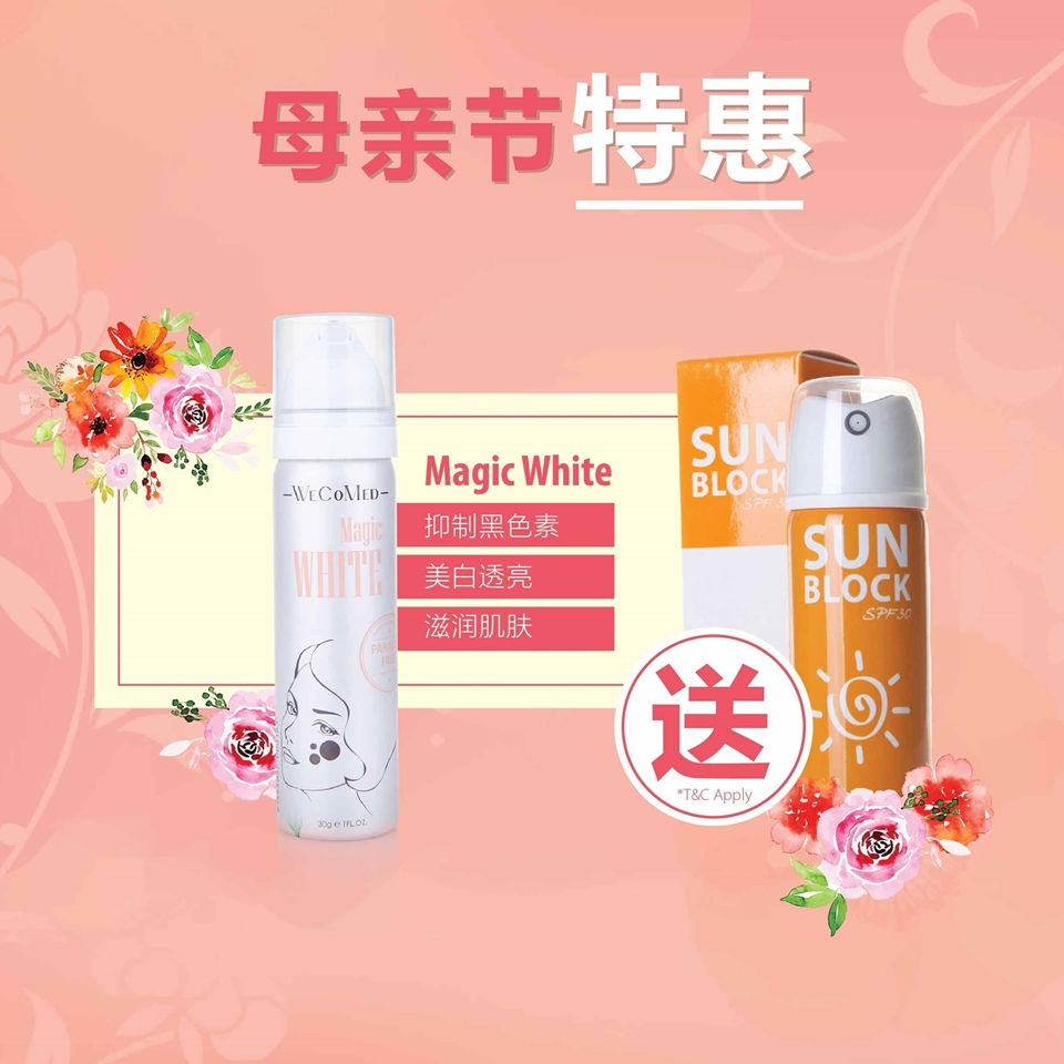"Picture of Magic White Special Promotion ""FREE Sunblock"""