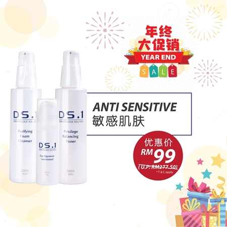 Picture of Special Promotion - DS1 Sensitive Set