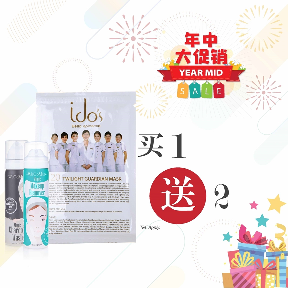 Picture of Buy1 Free2(Buy idos mask, Free Charcoal Wash 60ml &Makeup Remover 60m)