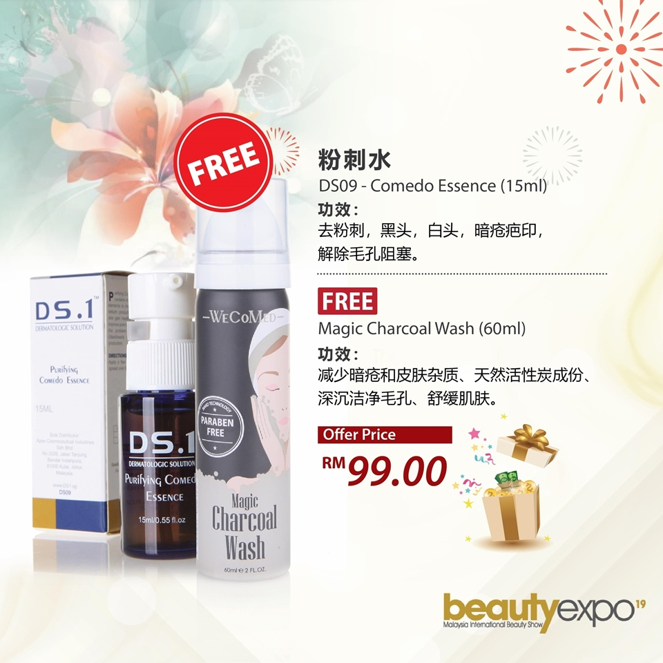 Picture of 【Beauty Expo】DS09 Comedo Essence & Magic Charcoal Wash 60ml