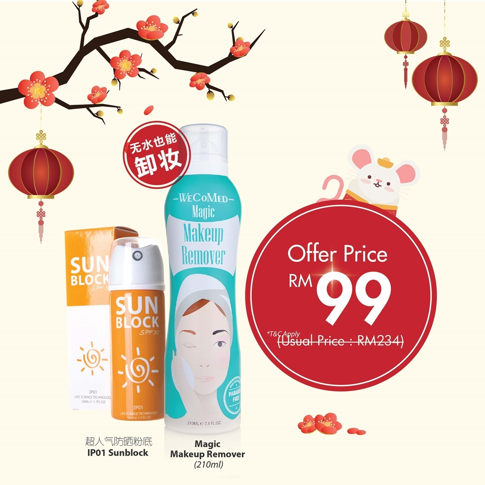 Picture of 【EXPO SALES】 - Buy IP01 Sunblock Free Magic Makeup Remover 210ml