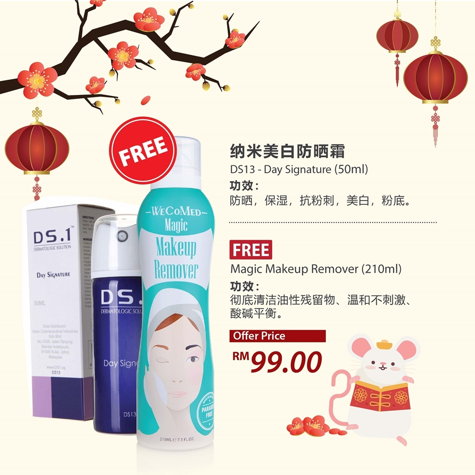 Picture of 【EXPO SALES】 - DS13 Day Signature & Magic Makeup Remover 210ml