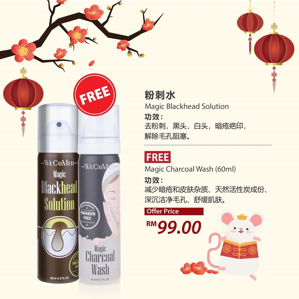 Picture of 【EXPO SALES】 - Magic Blackhead Solution + Charcoal Wash 60ml