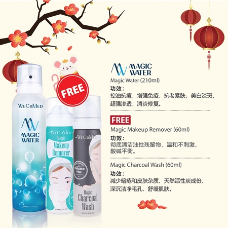 Picture of 【EXPO SALES】 Buy Magic Water 210ml, FREE Magic Makeup Remover 60ml + Magic Charcoal Wash 60ml