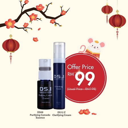 Picture of 【EXPO SALES】Buy DS09 Purifying Comedo Essence Free DS12 Z Clarifying Cream