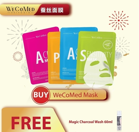 Picture of Wecomed Mask << Buy 1 Free Charcoal Wash60ml >>