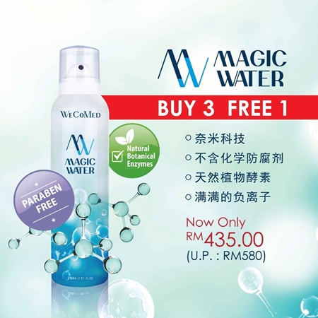 Picture of DS17 Promotion-Magic Water 210ml Buy 3 FREE 1